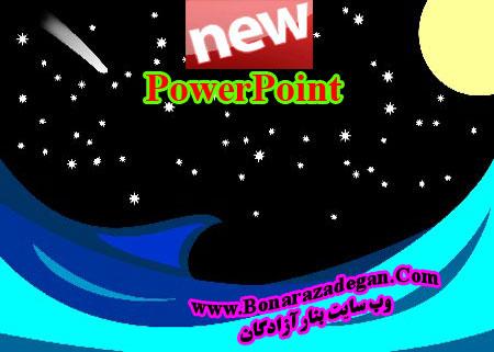 Powepoint