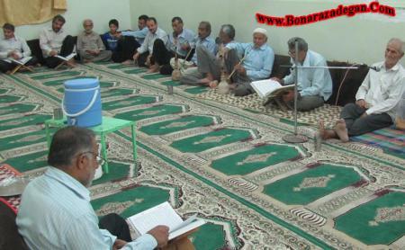 قرآن خوانی رمضان