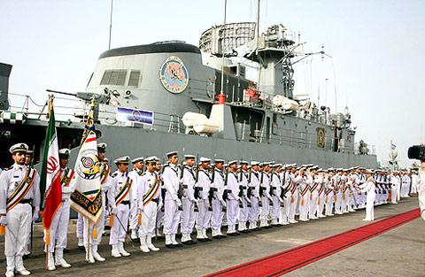 روز نیروی دریایی