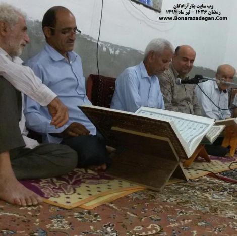 قرآن خوانی در بنارآزادگان